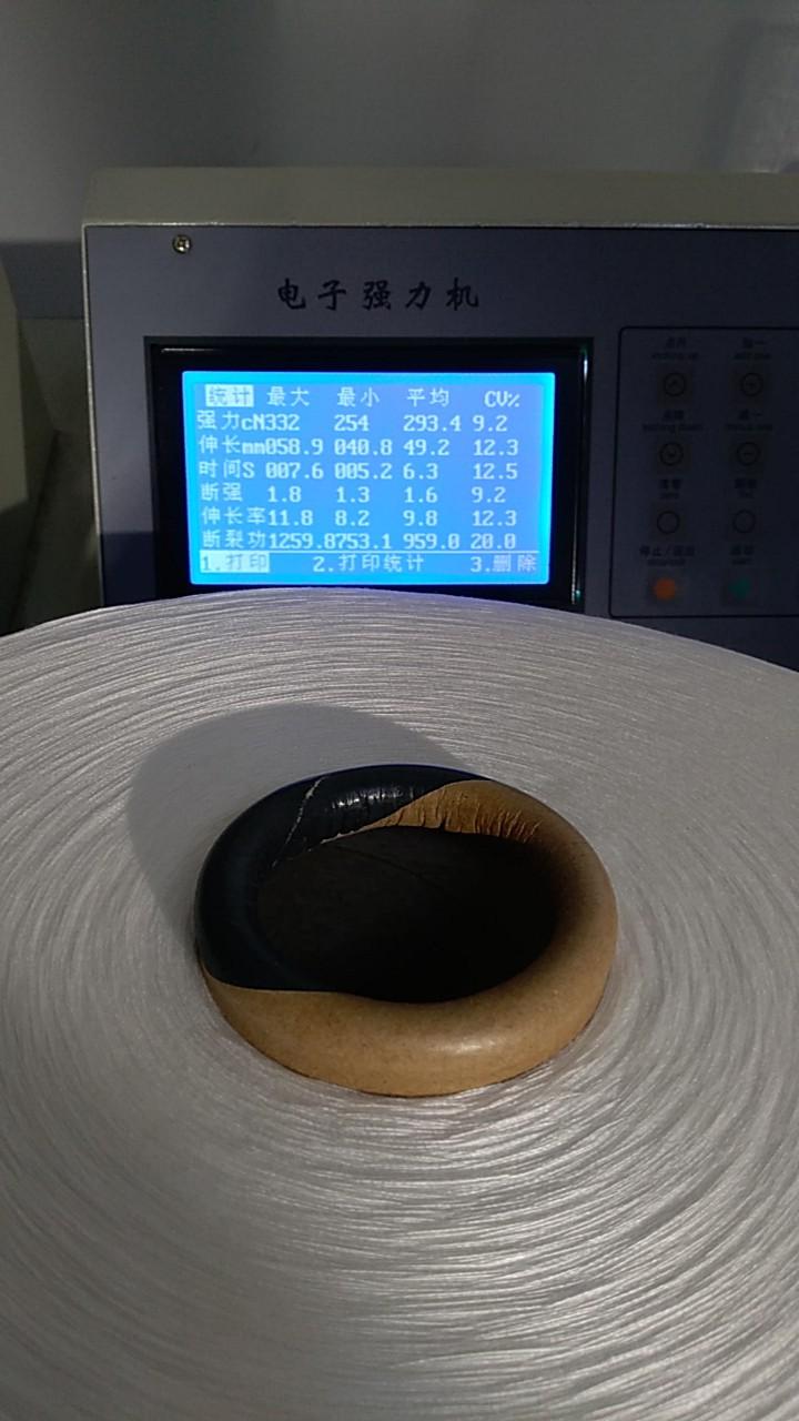 30S人棉涡流纺AP289